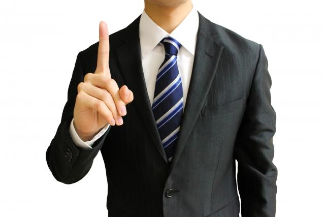 不当解雇に関する労働審判の流れ