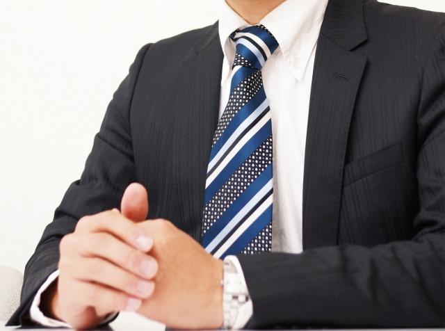 不当解雇と慰謝料請求について