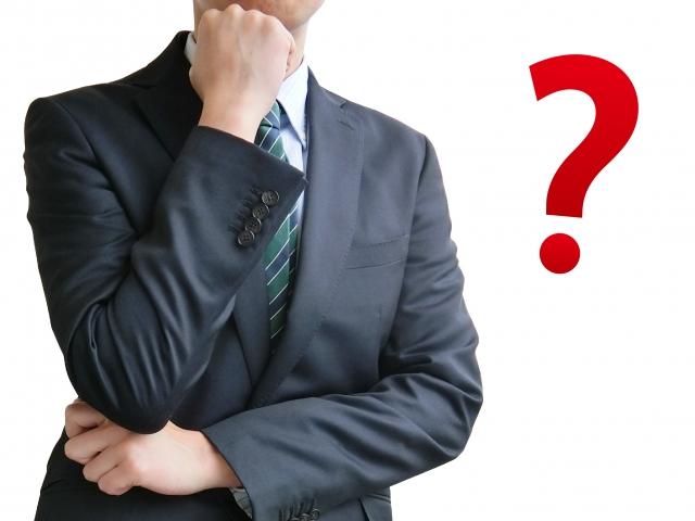 適法な解雇と不当な解雇の違いとは?
