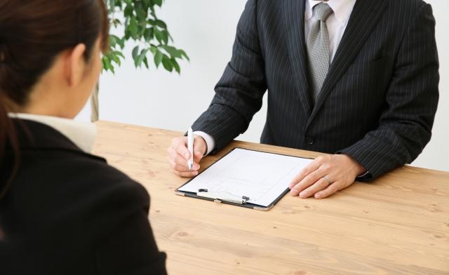 不当解雇があったときに活用できる失業保険について