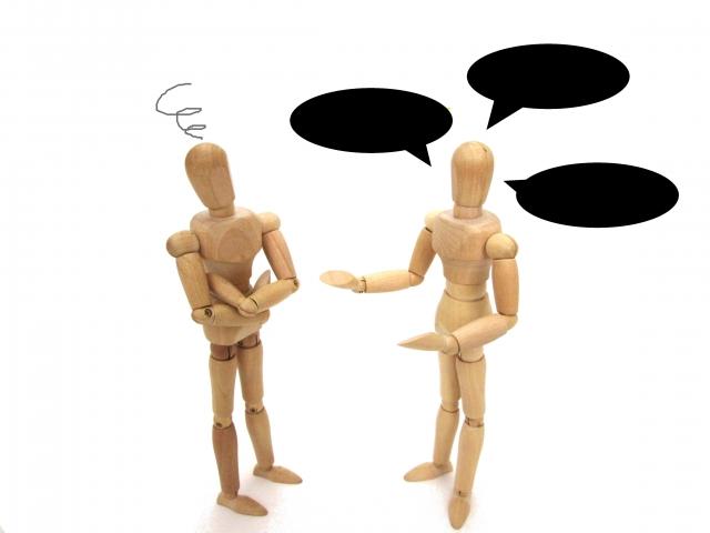 不当解雇を訴えられたときにはどう対処すべきか? 労働審判とは?